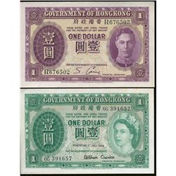 Hong Kong; Lot of two $1 notes.  1936 and 1959.  Both EF or better