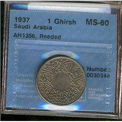 Saudi Arabia; 1 Ghirsh 1937 AH1356 CCCS MS-60; Reeded, scarce coins in mint state.