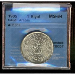 Saudi Arabia; 1 Riyal 1935 AH1354 CCCS MS-64, near Gem.