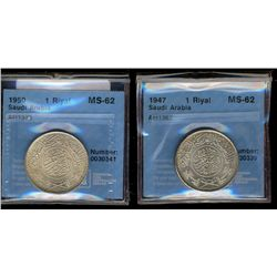 Saudi Arabia; 1 Riyal 1947 AH1367 and 1950 AH1370 both CCCS MS-62,