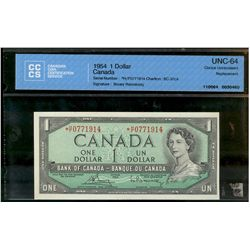 Bank of Canada; 1 dollar 1954 Modified Replacement  BC-37cA Bouey Rasminsky *H/F0771914 CCCS UNC-64.