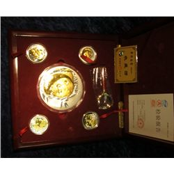 1645. Five-Piece Chinese Panda Coin Set with magnifying glass in a hardwood case velvet-lined. Inclu