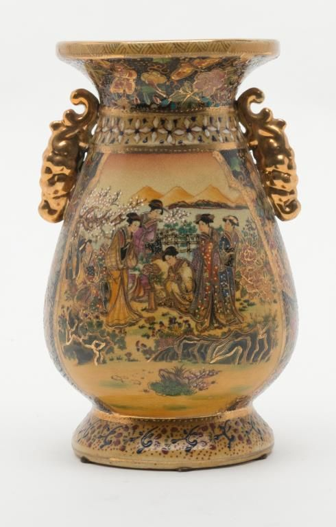 Quality Chinese Satsuma Vase Approx 8 In Height And 5 In