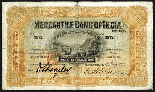 mercantile bank ltd v the official Tamilnad mercantile bank limited (tmb) is a bank headquartered at thoothukudi, tamil nadu, india official website the billion-rupee war for the tamilnad mercantile bank tamilnad mercantile bank ifsc codes.