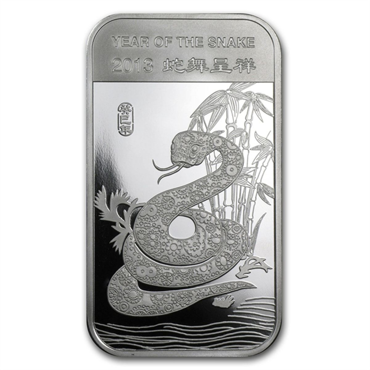 1 Oz Year Of The Snake Silver Bar 999 Fine