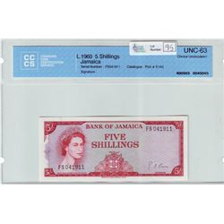 Jamaica; 5 Shillings note Law of 1960 CCCS, UNC-63 Pick # 51Ad, serial FS041911.