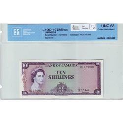 Jamaica; 10 Shillings note Law of 1960 CCCS UNC-63, Pick # 51Bd, serial HC779940.