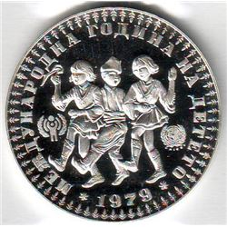 Bulgaria: 10 leva 1979, International Year of the Child, KM # 104. Proof coin containing 0.6893 oz A