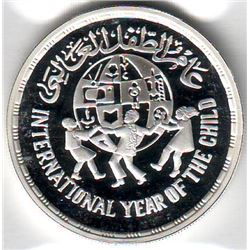 Egypt: 5 pounds AH1401 (1981),international Year of the Child, KM # 533. Proof coin containing 0.709