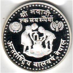 Nepal: 100 rupees VS2031 (1974 1981), International Year of the Child, KM # 851. Proof coin containi