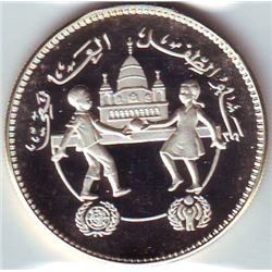 Sudan: 5 pounds AH1401 (1981),international Year of the Child, KM # 87. Proof coin containing 0.5744