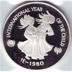 United Arab Emirates: 50 dirhams AH1400 (1980), International Year of the Child, KM # 7. Proof coin