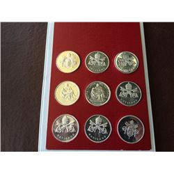 Religious Vaticano papal medals, lot of 9 silver plated