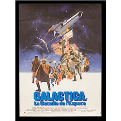 Battlestar Galactica (1978) (TV) - Original French Release Poster