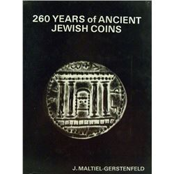 Ancient Jewish Coins