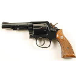 Smith & Wesson 13-2 .357 Magnum SN: 4D62583