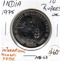 India; 10 Rupees 1975, International Woman's Year, UNC.