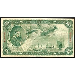 Federal Reserve Bank of China, 1938 Second Issue ...
