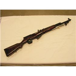 SKS Soviet Rifle (TULA) Laminate Stock (Bayonet)
