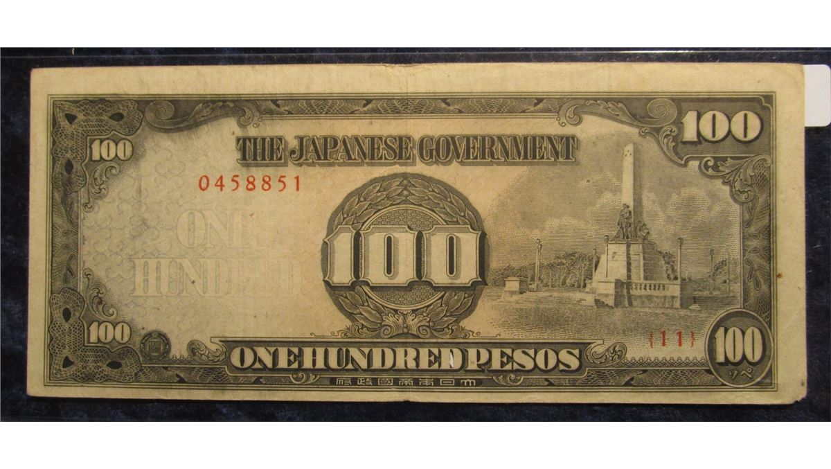 Image 1 400 100 The Anese Government One Hundred Peso Occupation Note