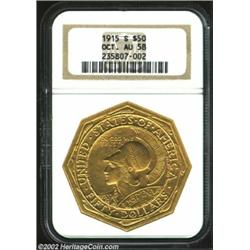 1915-S $50 Panama-Pacific 50 Dollar Octagonal AU58 NGC. The 1915-S Panama-Pacific Fifty is the secon