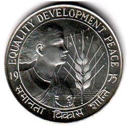 India; 50 Rupees 1975 PF-65 UHC, International Woman Year, Equality Development Peace.