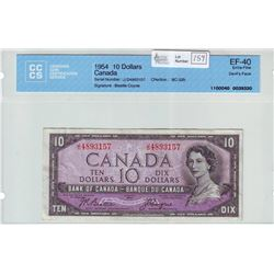 Bank of Canada; $10.00 Devil's Face note 1954, BC-32b, serial J/D4893157, CCCS EF-40.