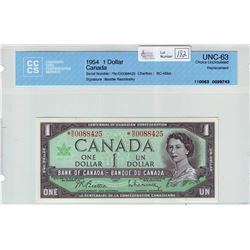 Bank of Canada; $1.00 Replacement note 1967, BC-45bA, *N/O0088425, CCCS UNC-63.