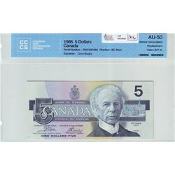 Bank of Canada; $5.00 Replacement note 1986, BC-56aA, Crow Bouey, serial ENX1691964, CCCS AU-50 Yell