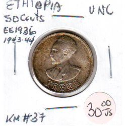 Ethiopia: 50 cents EE1936 ( 1943-44 ), KM # 37. UNC coin containing 0.1797 oz ASW.