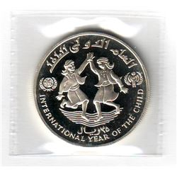 Yemen: 25 riyals AH1403 (1983), International Year of the Child, Y # 45. Proof coin containing 0.834