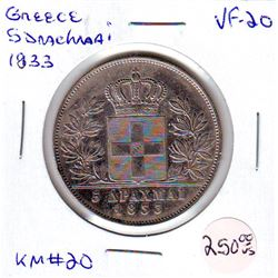 Greece: 5 drachmai 1833, KM # 20 in Very-Fine 20. Coin cointaining 0.6476 oz ASW.