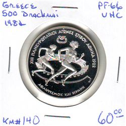 Greece: 500 drachmes 1982, Pan-Europeen Games, racers, KM #140. Proof coin containing 0.8303 oz ASW.