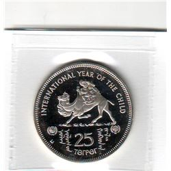 Mongolia: 25 tugrik 1980, International Year of the Child, KM # 39.1. Proof coin containing 0.5744 o