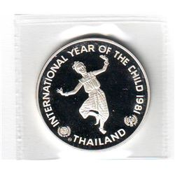 Thailand: 200 baht BE2524 (1981), International Year of the Child, KM # 152. Proof coin containing 0