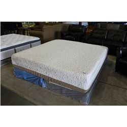 king size serta memory foam i comfort mattress and boxspring set able auctions. Black Bedroom Furniture Sets. Home Design Ideas