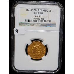 EARLY 1834 $5 CLASSIC HEAD GOLD COIN - NGC AU53