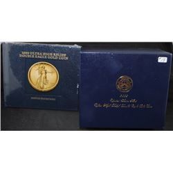 2009-W ULTRA HIGH RELIEF DOUBLE EAGLE GOLD COIN