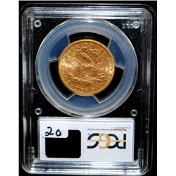 1888-S $10 LIBERTY GOLD COIN - PCGS MS63