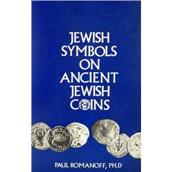 Symbolism on Ancient Jewish Coins