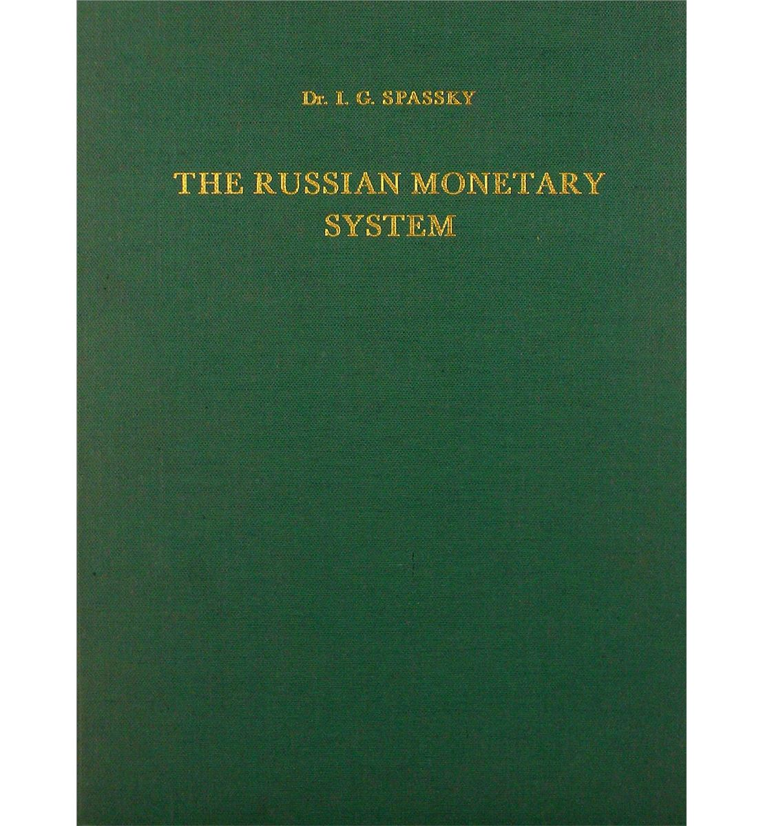 Monetary System of Russia