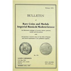 Leon Hermes Lists of Russian & Greek Coins