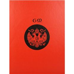 Kosoff's Overview of the Georgii Mikhailovich Collection