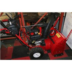 8197451 moreover K0c688l9003 in addition Troy Bilt Snowblower 24 26007631 likewise Troy Bilt Mulching Blowervacuum 24852389 besides 3092671. on troy bilt edmonton