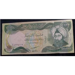 "114. ""Central Bank of Iraq Ten Thousand Dinars"" Bank Note. CU. Watermarked and Security Thread."