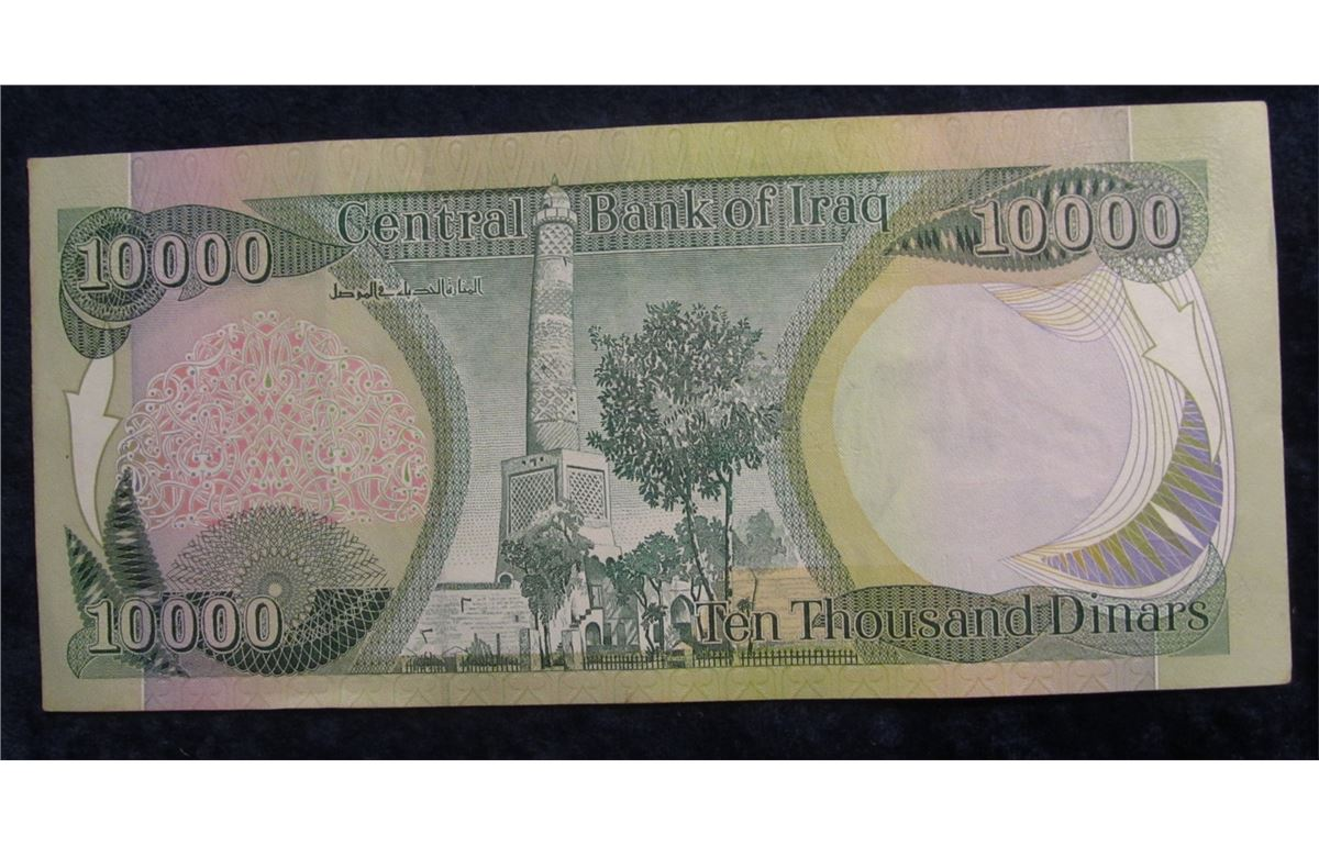 Central Bank Of Iraq Ten Thousand Dinars Note