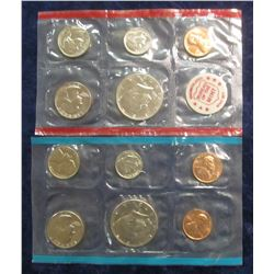 305. 1972 U.S. Mint Set in original cellophane as issued. Originally issued at the U.S. Mint for $3.