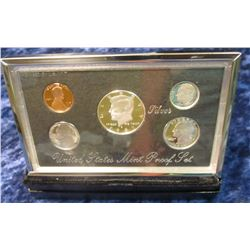 341. 1997 S U.S. Mint Premier Silver Proof Set. Original as issued.