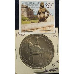465. 1953 Great Britain Queen Elizabeth II Crown depicting the Queen riding a horse. BU.