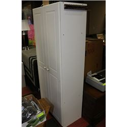White Pantry Cabinet 69 Tall X 20 5 Wide